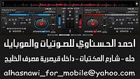 ♥مهرجان الزلزال2013-توزيع جديد مصري شعبي-من احمدالحسناوي♥.mp3