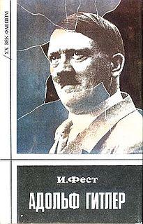 Joachim Fest #Адольф Гитлер (Том 2).epub