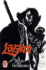 Logan - A Trilha do Guerreiro - Abril.cbr