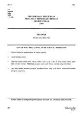 sej trial pmr perak 09.pdf