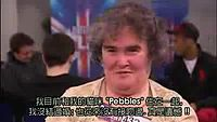 Nothing impossible- Susan Boyle  I Dreamed a Dream Chinese Hardcoded.mpeg