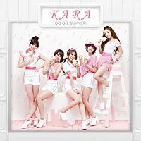 01 - 카라 - Go Go Summer! (LG Electronics Optimus Bright CM Theme Song).mp3